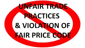 District of Columbia Unfair Trade Practices By Law Firm Antonoplos & Associates
